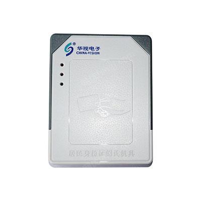 出售華視CVR-100N身份證閱讀器
