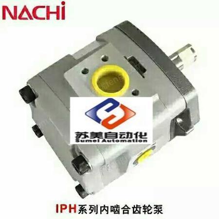出售NACHI不二越齒輪泵IPH-2B-3.5-11,IPH-5B-40-11,IP