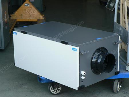 出售单向流新风除湿机SD-301X