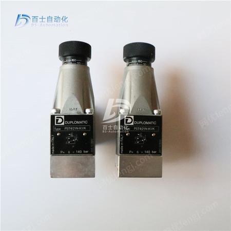 出售迪普馬壓力繼電器PSP4/21N-K1-K