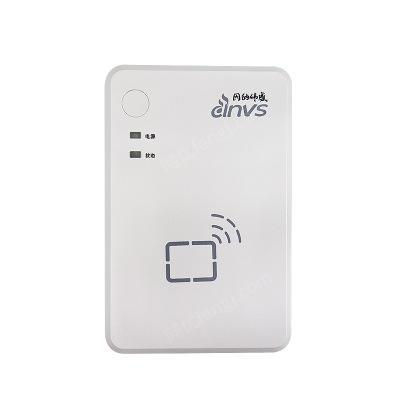 出售因納偉盛INVS100-U臺式身份證閱讀器