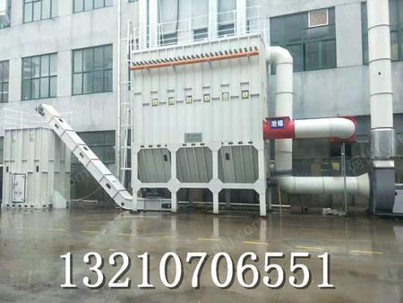 出售大型環保設備中央除塵設備粉塵處理設備汽車烤漆房