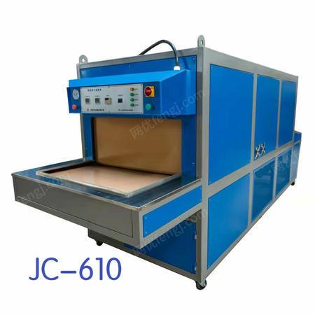出售熱熔膠片壓邊機小片熱熔膠低溫港寶順薄設備