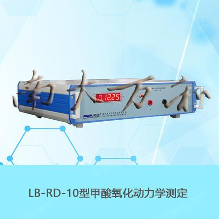 甲酸氧化動力學測定實驗裝置