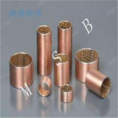 出售高密度.FB090青铜油孔轴承.多种油槽