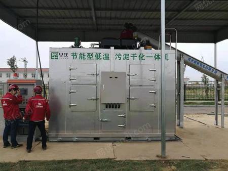 出售山東污泥處理設備 污泥脫水設備