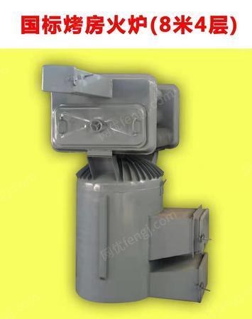 出售烤烟密集烤房控制器
