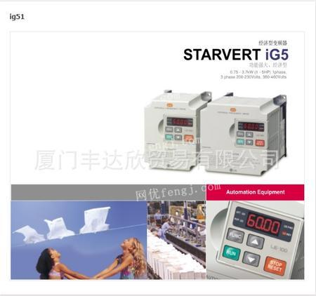 出售LS產電LG變頻器