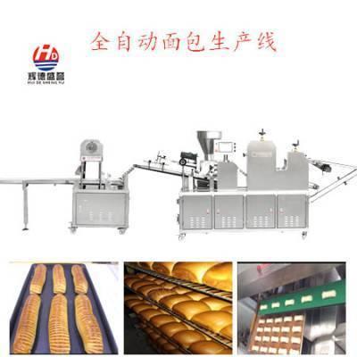 供應全自動面包生產流水線