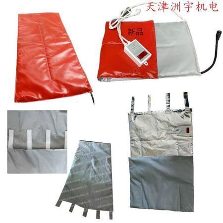 出售 工业电热毯 防水保温