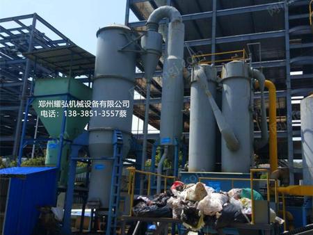 出售保护环境流化床生物质气化炉
