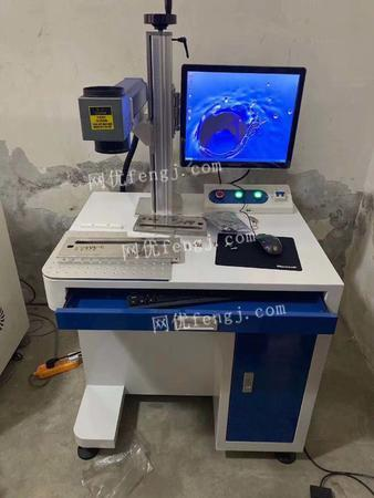 出售金屬件激光打標機 30W激光雕刻機配件