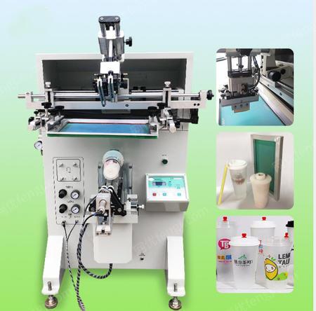 出售一次性餐盒絲印機方形塑料碗移印機打包盒絲網印刷機