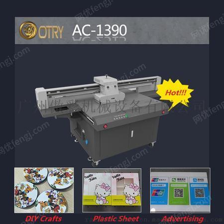 出售新工藝鋼化玻璃手機殼 凹凸浮雕光油彩繪uv打印機