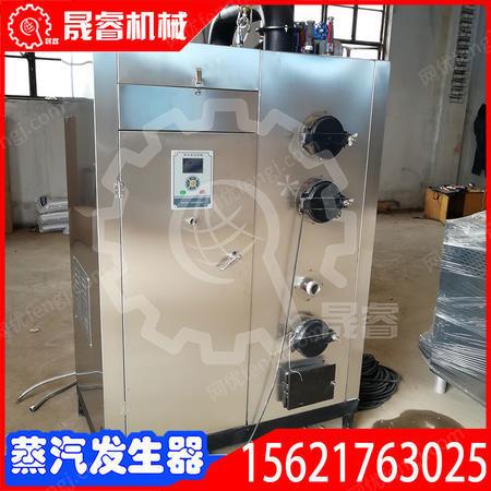 出售酒厂配套电蒸汽锅炉、酿酒蒸汽发生器