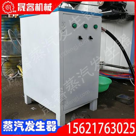 出售木材热压机配套电蒸汽锅炉、热压机加热蒸汽发生器