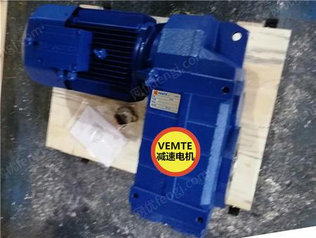 出售FA157Y250M4,FA157Y280M4防爆减速电动机