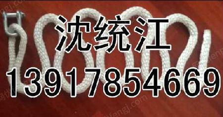 出售链条辅助索 纤维辅助索 带缆辅助索