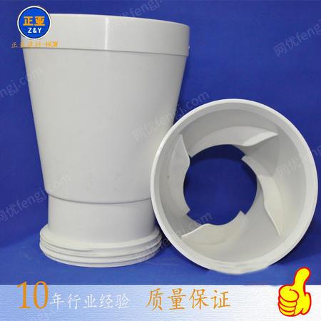 出售正亞PVC特殊單立管旋流降噪三通 排水管件