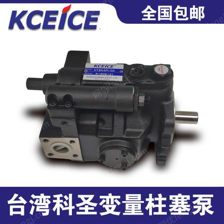 出售V15A2R-10X台湾柱塞泵V15A1R-10X变量柱塞泵