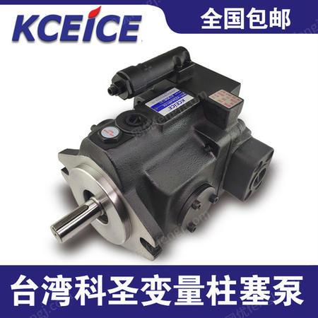 出售V23A2R-10X台湾液压泵V23A1R-10X科圣柱塞泵19