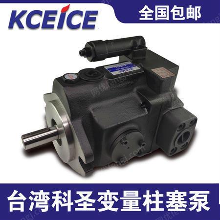 出售V38A2R-10XKCEICE柱塞泵V38A1R-10X变量柱塞泵