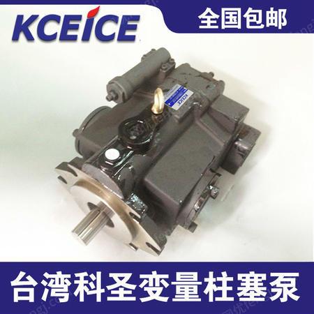 出售V50A2R-10XKCEICE柱塞泵V50A1R-10X变量柱塞泵