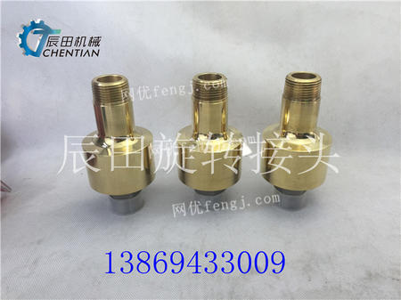 出售真空干燥机专用直通旋转接头HZT15/20/2551