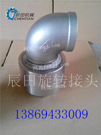 出售两端外丝焊接弯头旋转接头DN40-2W-5
