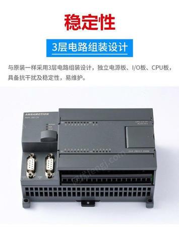 出售S202-UK10自動化配件