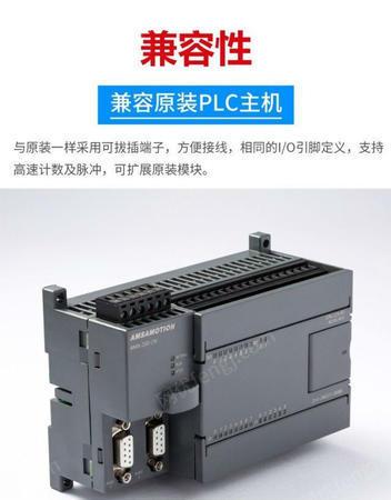 出售CBK-LF8G自動化配件