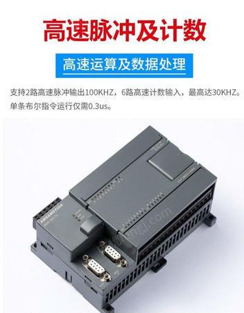 出售PF3107CHW自動化配件
