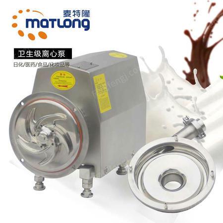 出售立式真空吸泵 耐腐蝕酒水碳酸飲料泵輸送泵不銹鋼