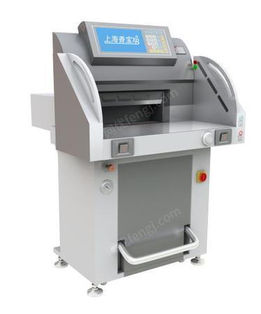 出售上海香宝XB-AT651-08液压裁纸机(德国EBA技术)
