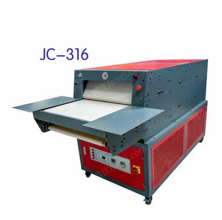 出售jc-316無痕港寶壓邊機