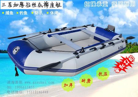 出售7人拉絲底橡皮艇,河道漂流船,三層夾網艇