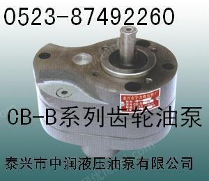 出售B-B40,CB-B50,CB-B63,CB-B80齒輪泵