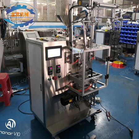 出售液体粉剂包装机