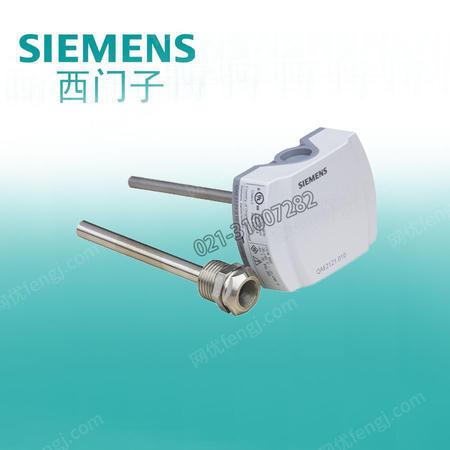 出售Siemens/西門子QAE2121.010溫度傳感器