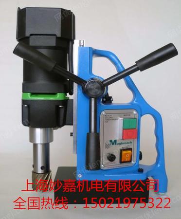 出售MD40手提式磁力鉆高空作業磁力鉆
