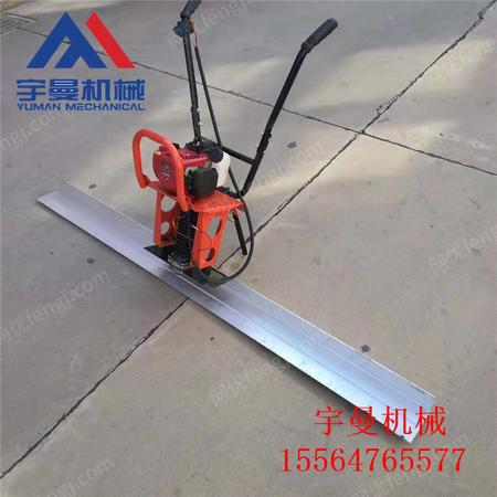 出售混凝土振动尺寸 汽油电动振捣尺 路面整平尺