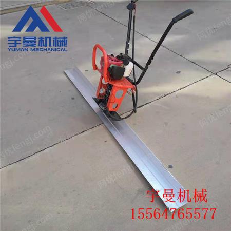 出售小型汽油振动尺 混凝土振动尺 1-6米振平尺