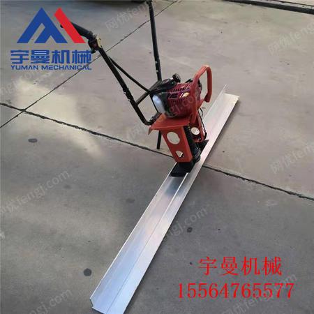 出售混凝土整平尺 水泥路面振捣尺 1-6米振平尺