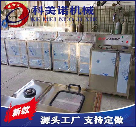 出售單獨拔蓋機 拔蓋刷桶機 刷桶拔蓋機 單刷桶機 雙刷桶機
