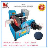 出售电热管抛光机设备