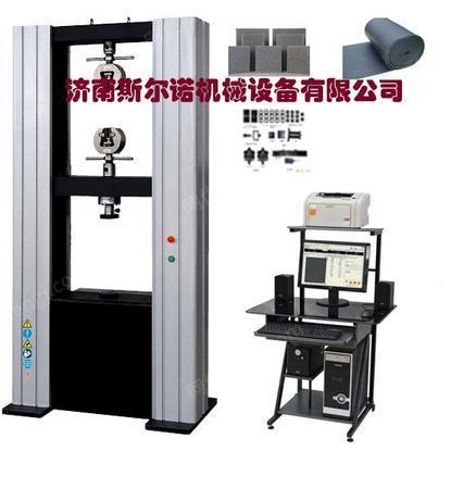 出售WDW-50保温材料试验机