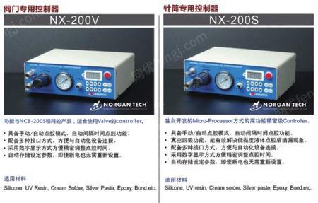 出售上海諾感閥門專用控制器