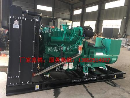 出售玉柴柴油發電機組 發電機 國產發電機組