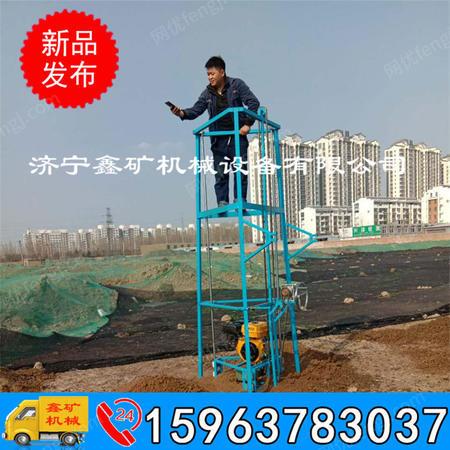 出售三腳架挖坑機 電線桿鉆孔機 挖坑機鉆眼機45*2.5米四腳架