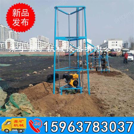 出售大功率小型農用栽種植樹鉆土機電線桿打洞挖井穴螺旋地鉆挖坑機